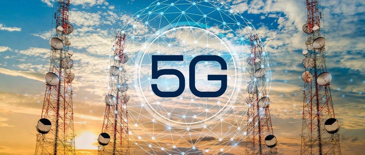 深夜重磅!5G商用迎重大进展,万亿市场待爆发,受益股名单出炉!巴西感染人数或已超千万,A股领涨全球