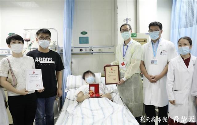 千里传递大爱!武汉21岁大学生为四川患者捐献造血干细胞