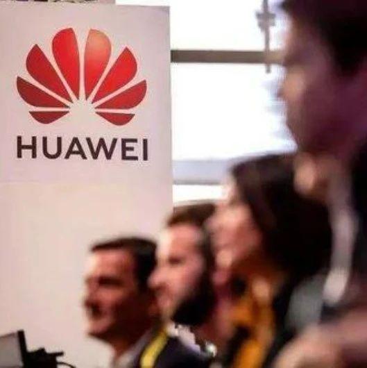 约翰逊暗示:是否让华为参与英国5G建设或受香港国安法影响