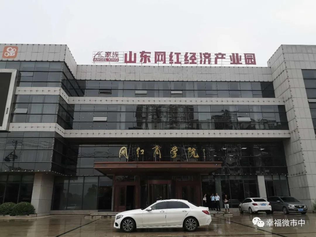 在枣庄市中区,有一家红遍全国的网红孵化经纪公司