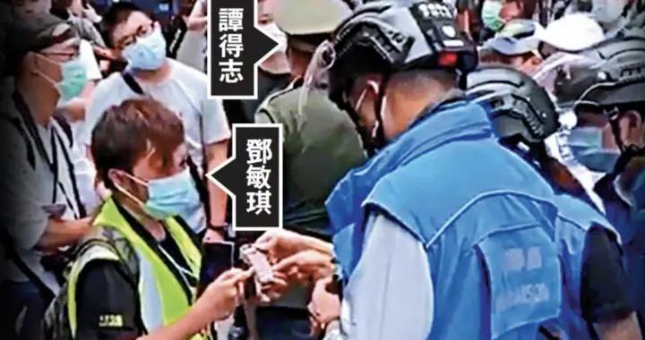 港独女扮假记者,示威现场被捕