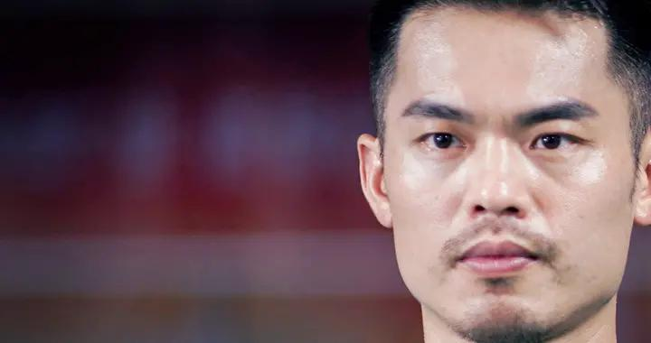 林丹宣布退出国家队 独家授权人物纪录片《超级丹》优酷开拍