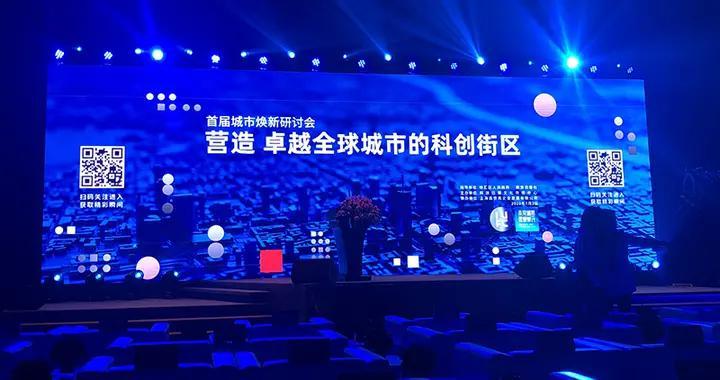 焕新城市界面,探索更新方式,万科加速上海城市更新动作