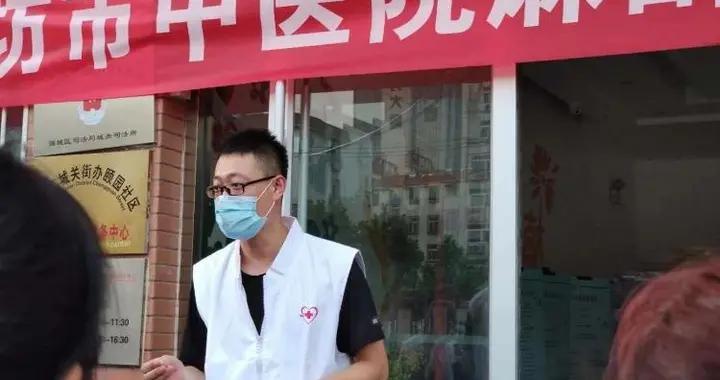 潍坊市中医院麻醉科手术室青年文明号开展急救知识进社区活动——第二站颐园社区