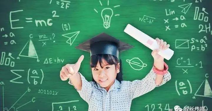 关于赏识教育,家长们都做对了么?