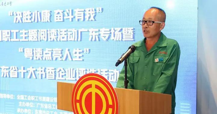 东莞图书馆留言农民工吴桂春有了新身份:职工书屋公益代言人