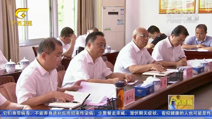 曾欣深入广西壮族自治区级政法各单位调研