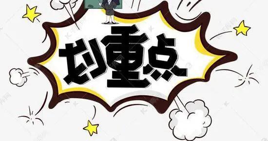 注意!哈尔滨市高中艺体特长考生16日16时起网上报名