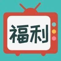 大福利!7月5日起成都至深圳直通高铁,站点和票价来了
