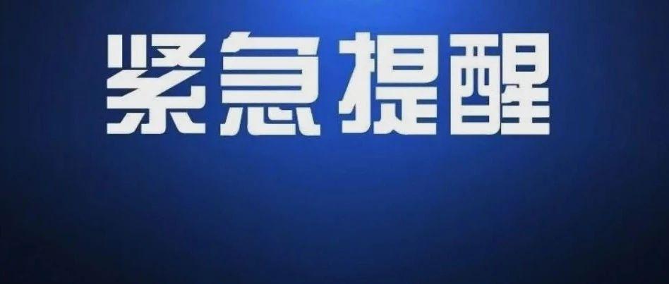 【新焦点】速看!宁夏高考最新提醒来了