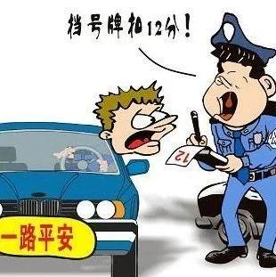 临河一驾驶人用这招想躲避处罚,结果惹了大麻烦