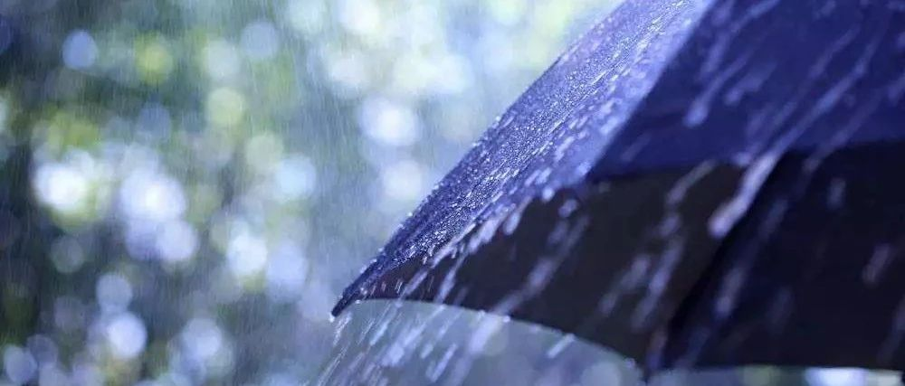紧急提醒!30年一遇降水量,高考的天气是……
