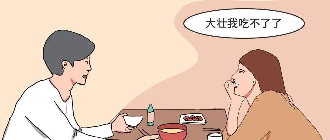 天津男人,九亿少女的梦!
