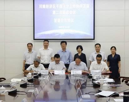 川南四市推动信息互联互通 将探索建立川南经济区人力资源数据库