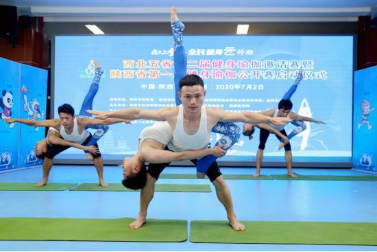 西北五省第二届健身瑜伽邀请赛暨陕西省第一届健身瑜伽公开赛开幕