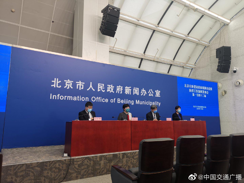 北京疾控通报6月11日报告的病例分析情况……