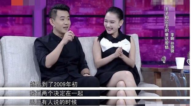李响升级当爸,三次求婚孙骁骁不成,如今妻子身份成谜