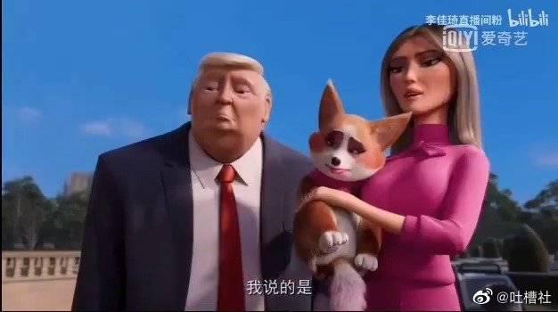动画片里面的特朗普,还是挺像的