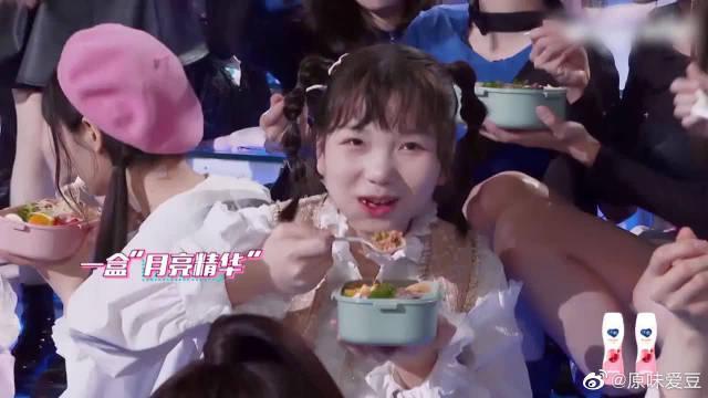花样少女田京凡,你以为她是个吃货,其实她是个Rapper!