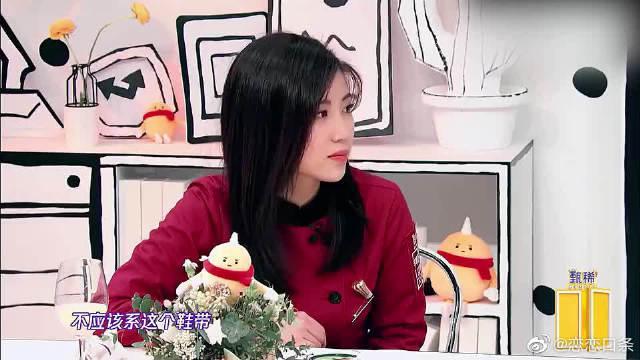 """吴昕解释当年""""热搜""""原委,池子为蹭热搜画面粉红"""