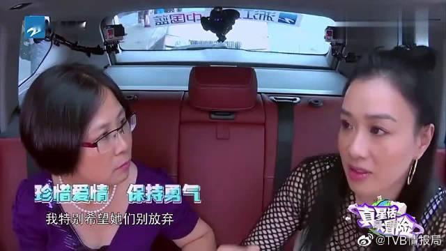 钟丽缇分享自己第一次见到张伦硕父母的感受……