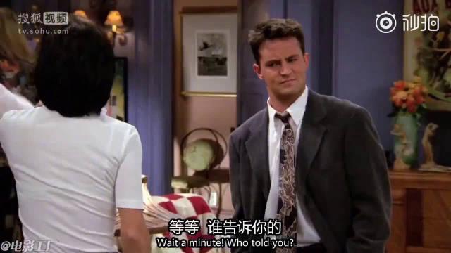 """高潮迭起的7分钟! 《老友记》中大家""""互相伤害""""的片段合集!"""