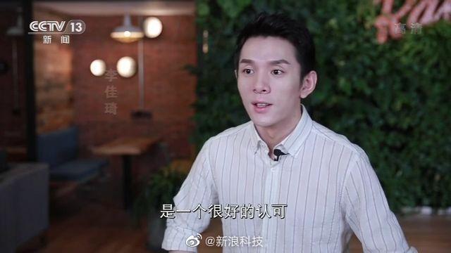 李佳琦落户上海 :电商平台称其销售额可抵单体商场