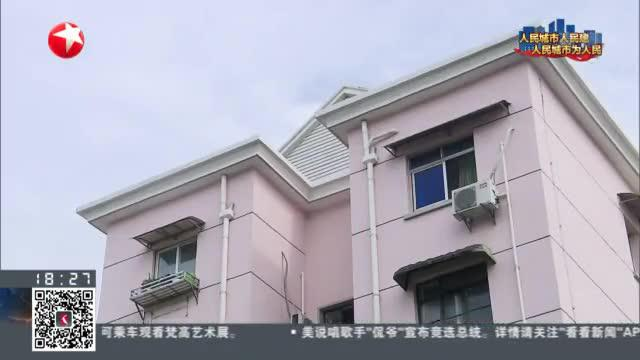 """上海:紧贴居民诉求提升品质  老小区""""精品升级"""""""