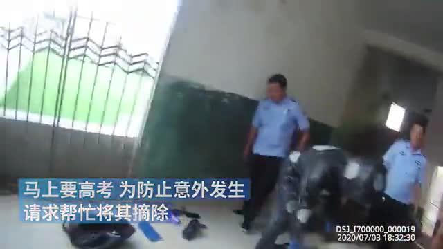 为高考护航,民警摘除校园马蜂窝