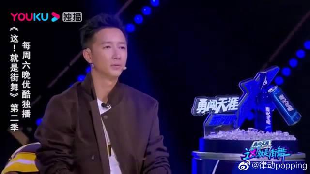 王晨艺来帮跳了!霸气回应评论:我为舞者这个身份感动骄傲!
