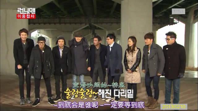 金泫雅来RM,很冷的天穿得很单薄 李光洙diss泫雅:脑子正常吗?