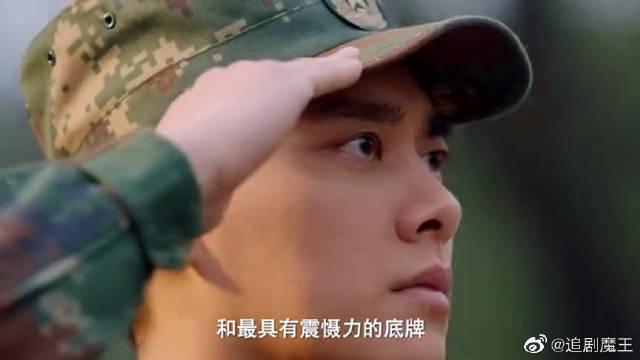 《号手就位 》首曝预告:李易峰陈星旭演绎火箭兵……