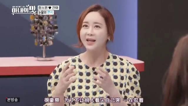 儿子娶比自己大18岁新娘,中国婆婆婚礼祝词落泪!