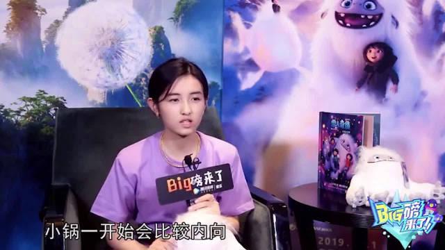 妹妹专访:不仅现场表白蔡明老师……