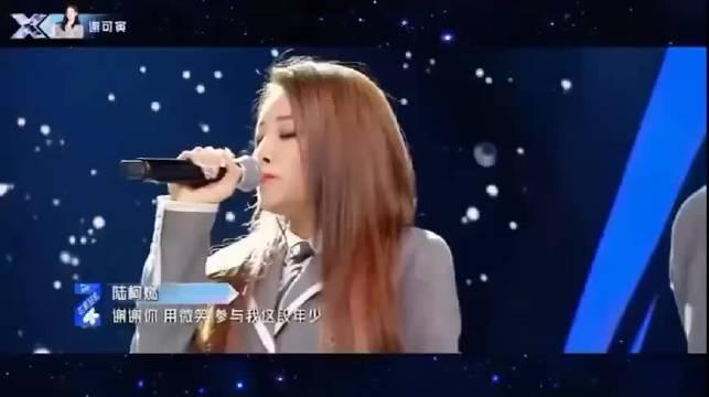 热议,The9主唱喻言,硬糖少女主唱希林娜依高直播live对比……