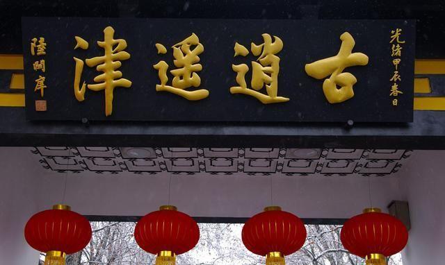 中国最低调的省会,GDP逼近1万亿,成功晋升新一线城市