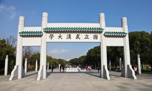 武汉市高校2020年预算表公布:华中科技大学第一,武汉大学第二