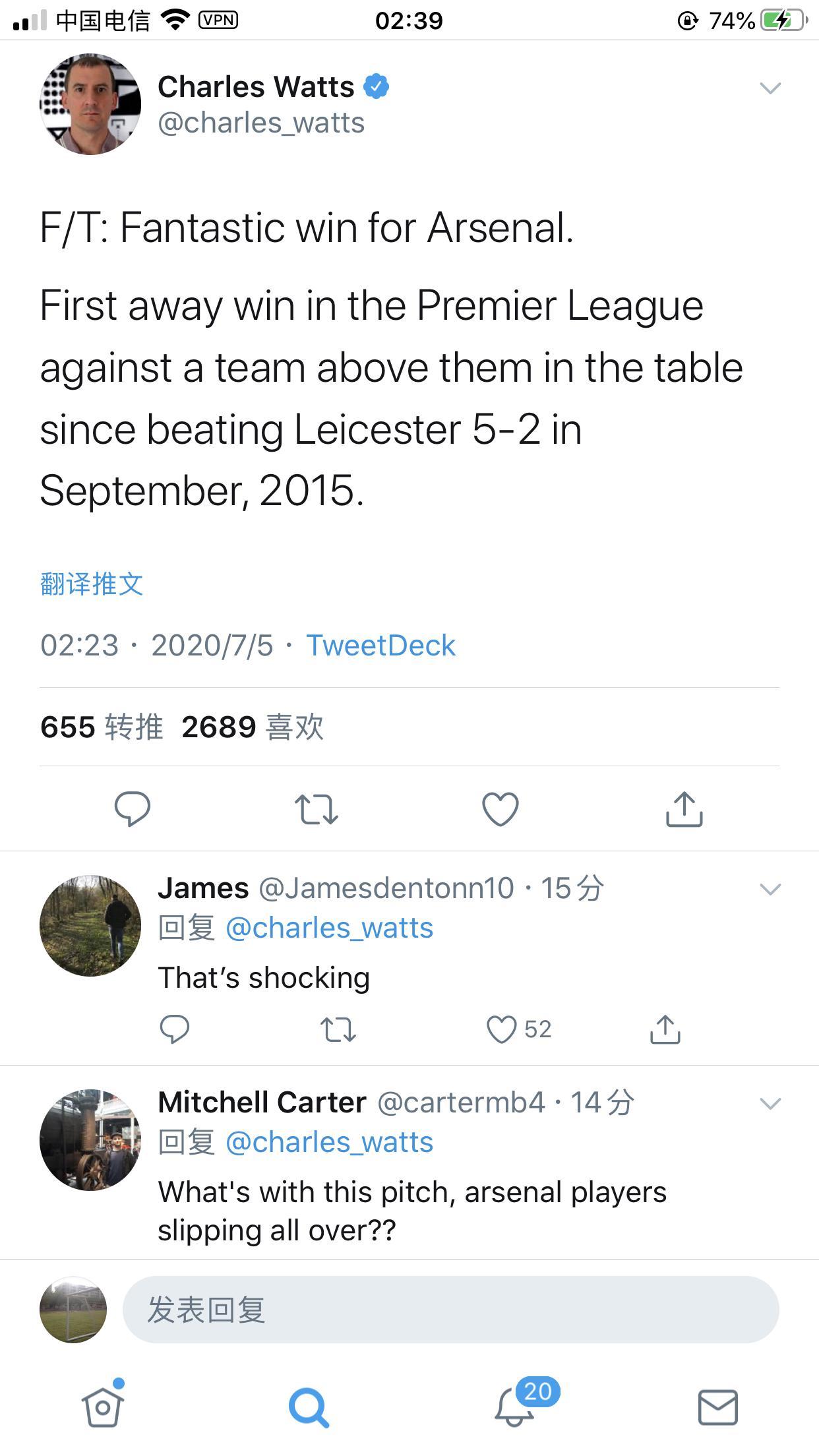 自2015年九月以5-2击败莱斯特以来……