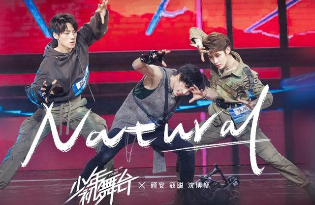 少年之名:千玺淘汰实力选手却被赞,他和张艺兴都为选手操碎了心