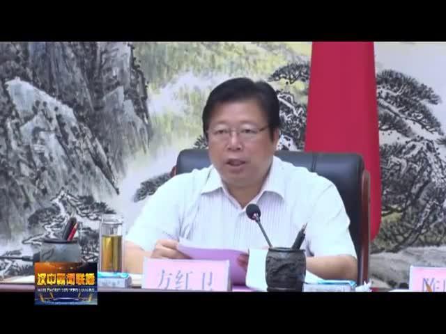 视频丨《汉中新闻联播》2020年7月4日