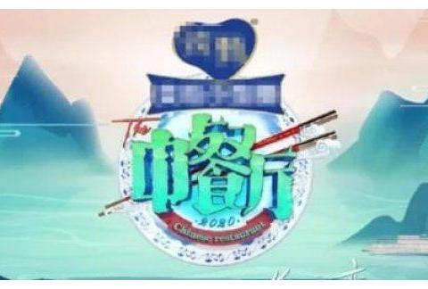 《中餐厅》官宣海报,赵丽颖双麻花辫出镜,33岁的状态不输李浩菲