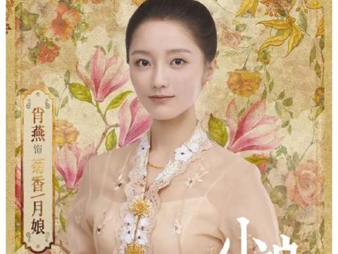 《小娘惹》演员年龄:菊香23岁,美玉29岁,看到男主:竟有37岁?