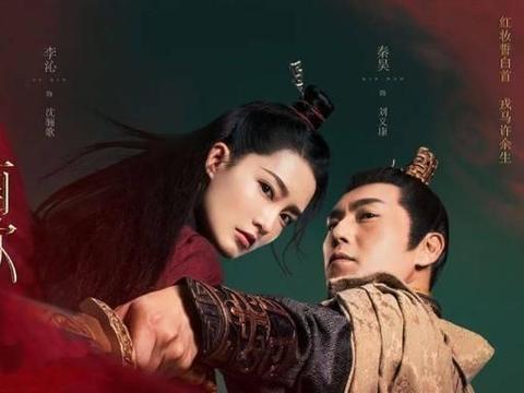 得到帝王赏识,3个男人为其拼命,《锦绣南歌》李沁凭的是什么?