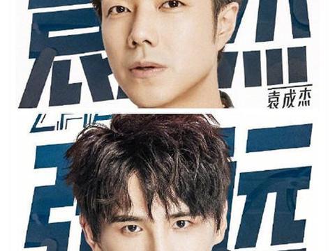 张杰昔日的两个队友:一个曾比李宇春红,一个被TFBOYS打败