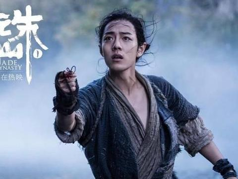 肖战《诛仙》登越南电视台播出,网友好评如潮,实力打脸金扫帚
