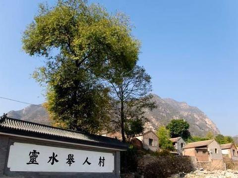 """北京正在消失的古村落,明清时的""""学霸村"""",许多房屋摇摇欲坠"""