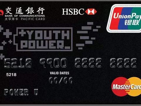 """155年的汇丰银行的""""靠山""""有多强?他是如何在中国扩张的?"""