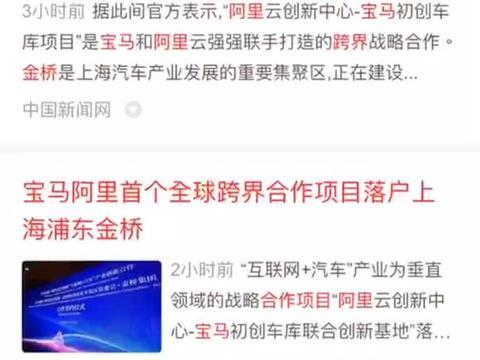 一二映像:新闻发布 软文推广专注于中国企业品牌媒体传播