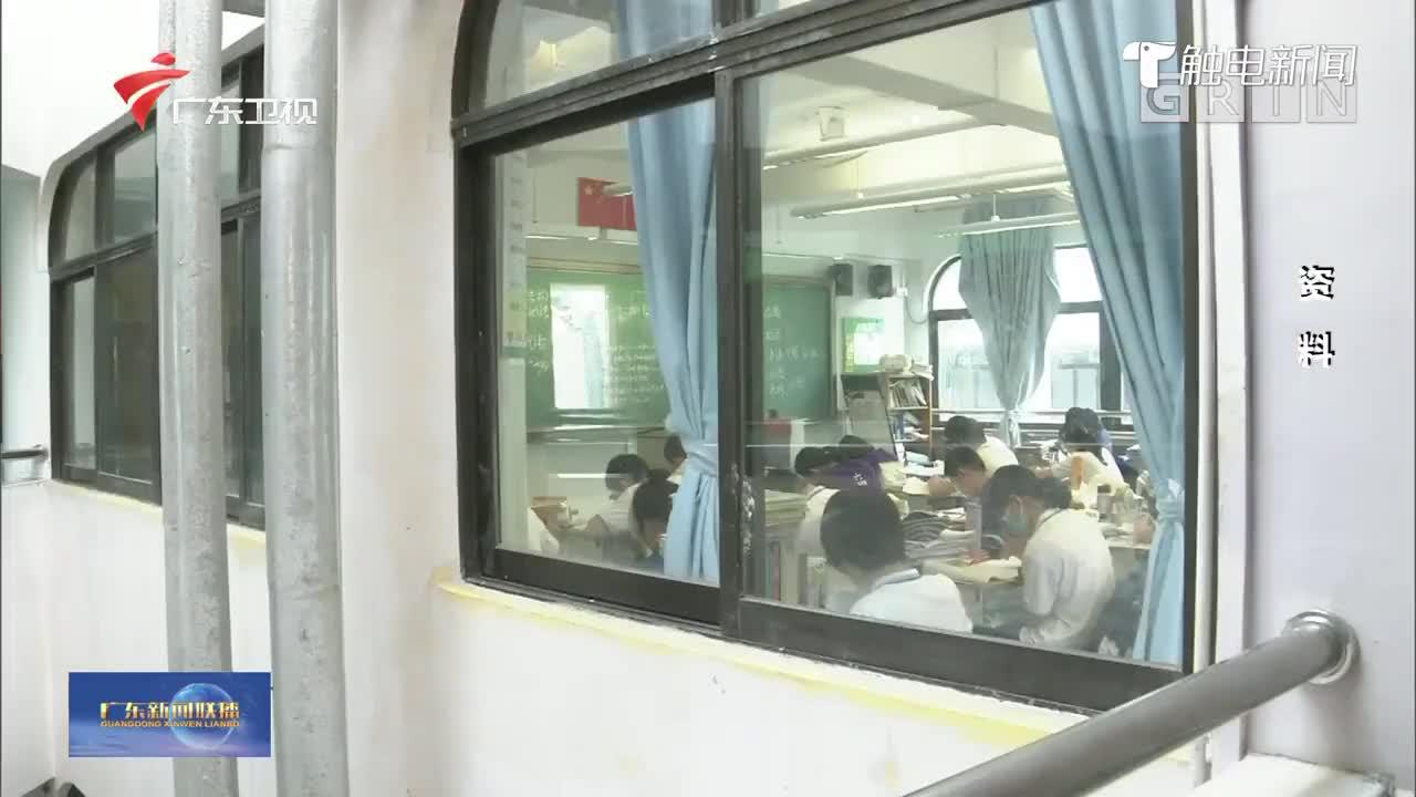 广东省政府新闻办疫情防控第六十五场新闻发布会举行