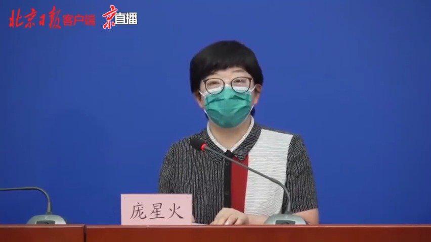 北京目前轻型普通型占总病例数98%